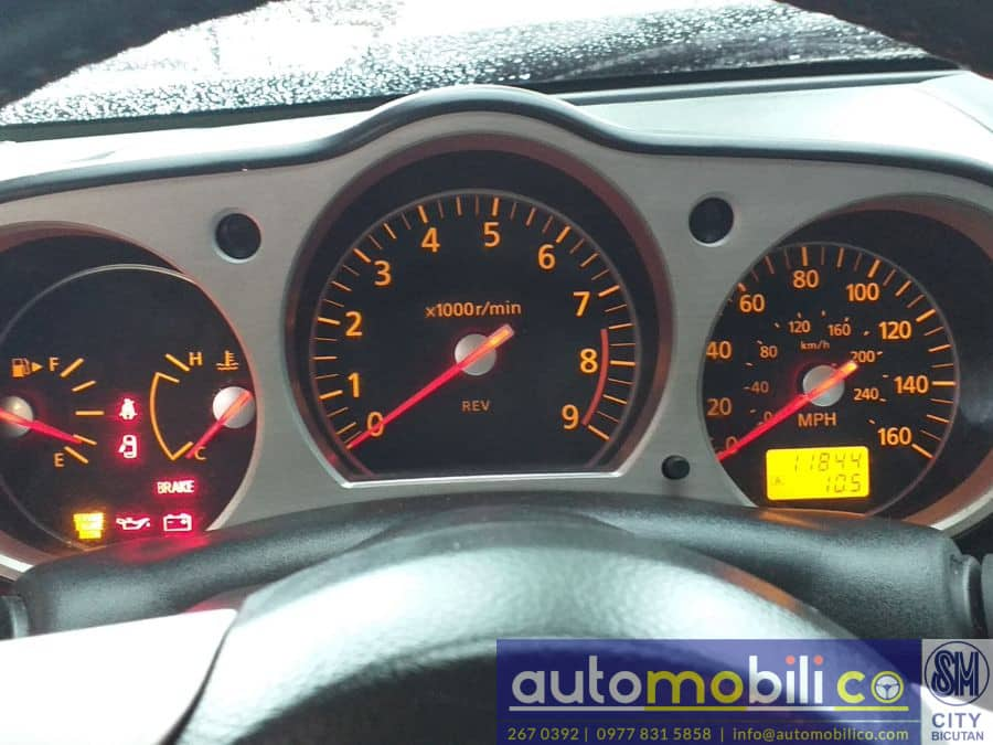 2008 Nissan 350Z - Interior Front View