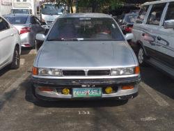 1990 Mitsubishi Lancer - Front View