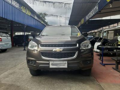 2013 Chevrolet Trailblazer - Front View