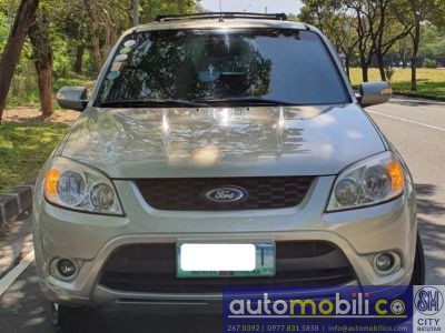 2012 Ford Escape - Front View